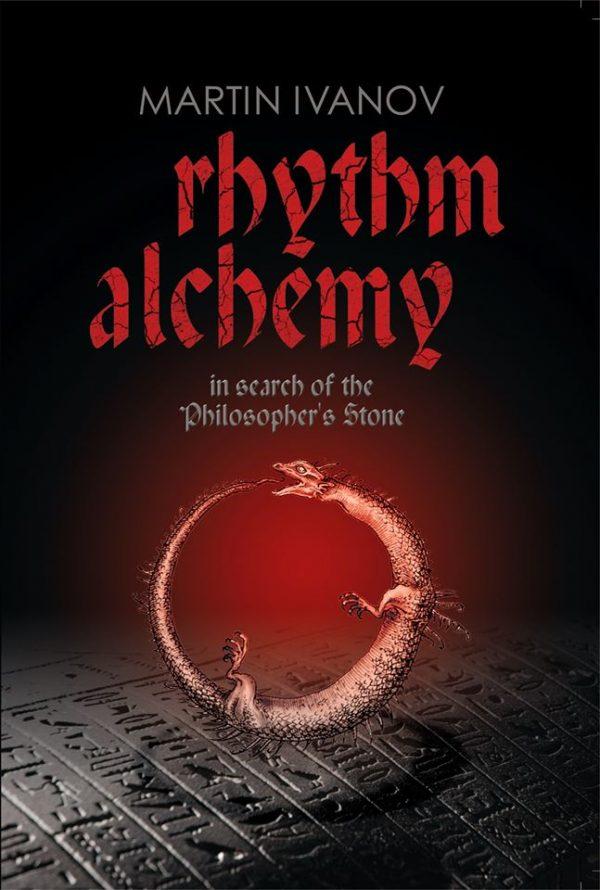 Rhythm Alchemy - Martin Ivanov