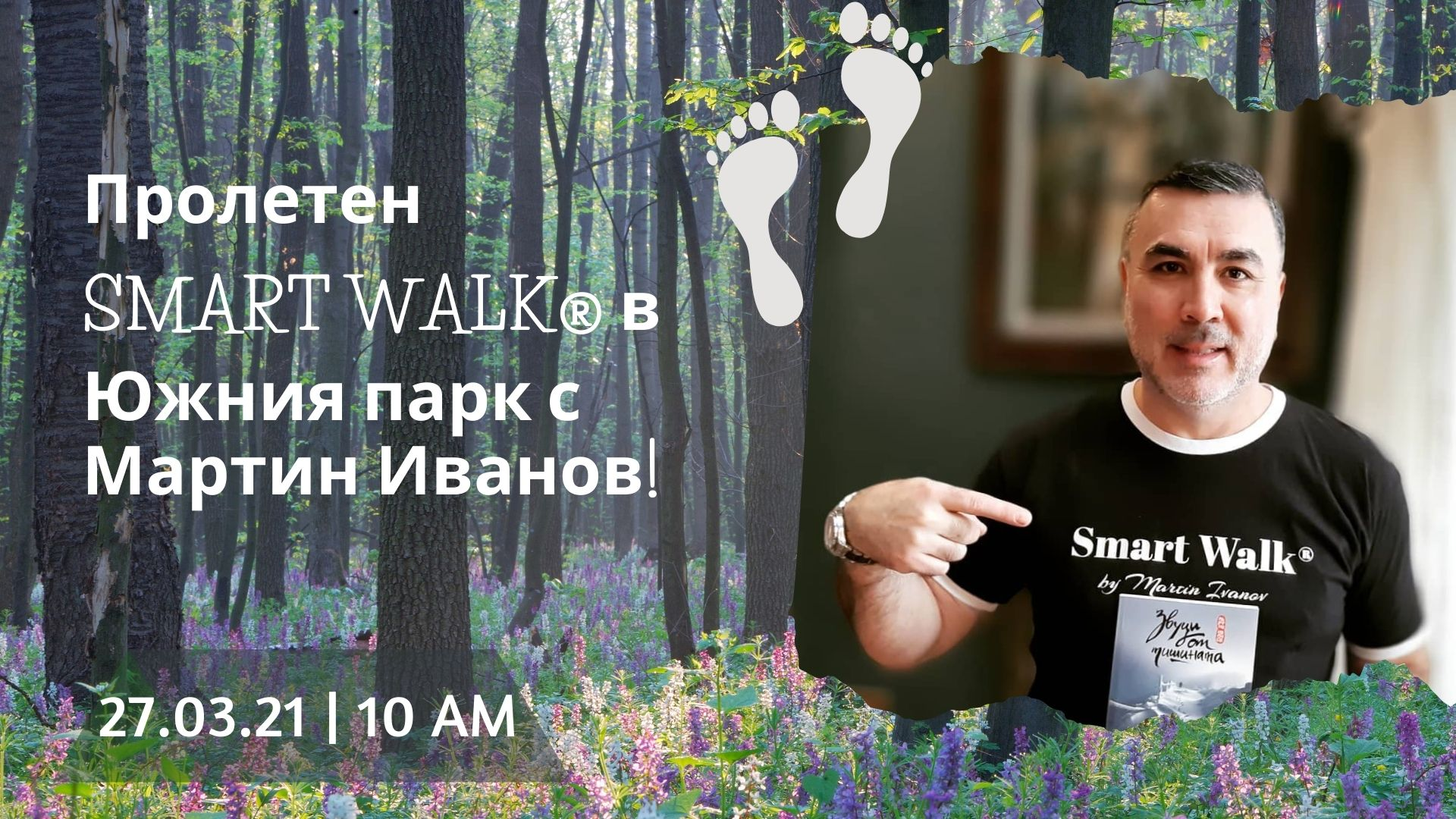 Smart Walk 27 March event